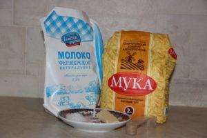 продукты для молочного хлеба в хлебопечке