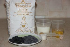 продукты для пшеничного хлеба с маком и изюмом
